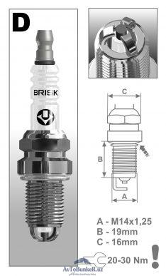 Свечи BRISK A-line 16 кл /3х контакт/