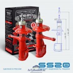 Стойка передней подвески с занижением -50 2110 RACING SS20