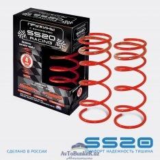 Заниженные передние пружины SS20 Racing -50 ВАЗ 2109-2112