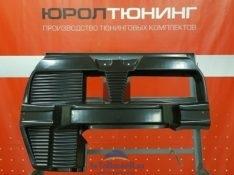 Тюнинг обвес для Lada X-ray \Обтекатель радиатора\ Юрол