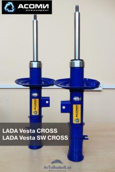 Стойка передней подвески PRO VESTA SW CROSS ACOMI газ\масло