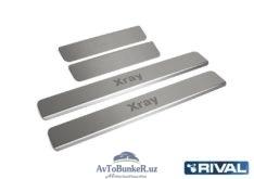 Накладки порогов Lada XRAY/XRAY CROSS 2016-/2018-